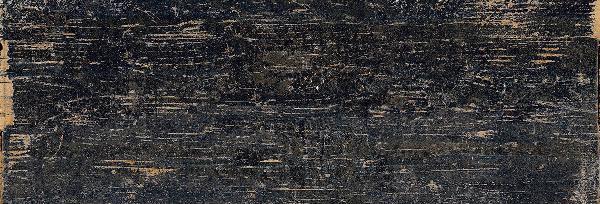 Carrelage terrasse BLENDART noir rectifié 40x120cm Ep.20mm