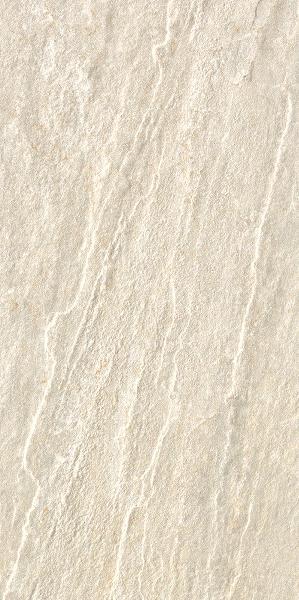 Carrelage terrasse COSMOS calcare rectifié 45x90cm Ep.10mm