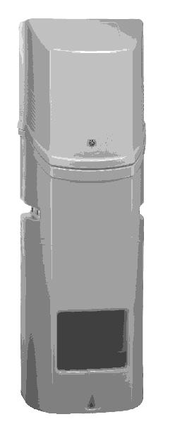 ARMOIRE EXTERIEURE POUR MICROSTATION PUROO ( SERURE+SUPPORT+PLAQUE )
