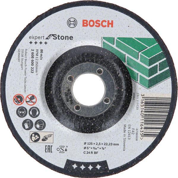 Disque à tronçonner matériaux Ø125x2,5mm