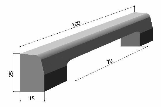 Bordure béton T2 avaloir grise 1m