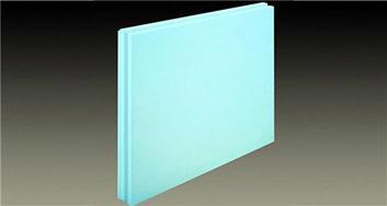 Carreaux plâtre PF3 hydro 100mm 66x50cm 3/m²