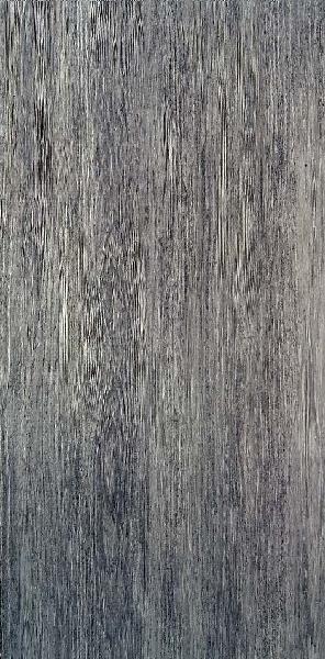 Plinthe grès cérame URBAN pepe 7,5x60cm